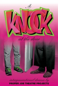 A KNOCK at the Door Poster