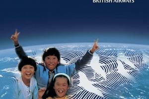 British Airways Japan