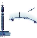 BT Tower & Communications